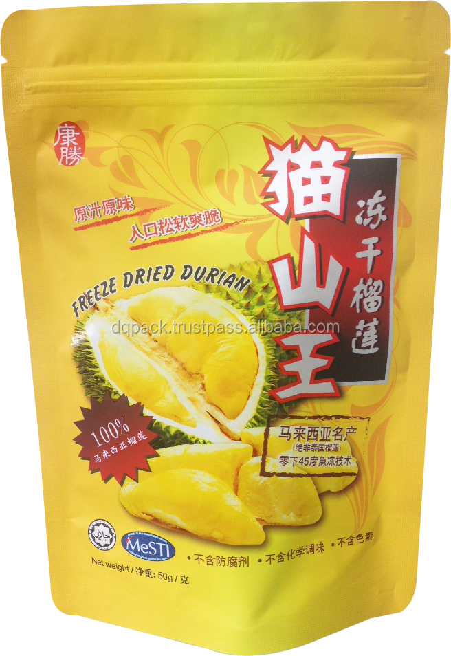 stand up pouch zipper bag for freeze dry durian,stand pouch zipper bag for dry fruit,durian flavor stand up pouch bag with zip