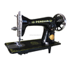 (JA SERIES) Classic Household Sewing Machine/ Domestic Sewing Machine