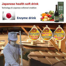 Health care drink my enzymes drink that was aged for more than 1000 days