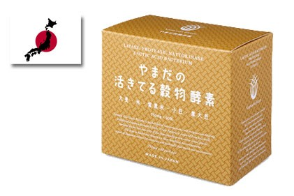 Grain Live Enzyme with Lactic Acid Bacteria made in Japan, probiotics, probiotico OEM available