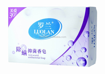 Anti Aging bar Soap, Face Skin Anti aging Whitening Soap Herbal Soap