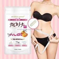 Popular and Best-selling japan slimming pills EC studio Clolina made in Japan