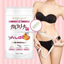 Popular and Best-selling japan slimming pills EC studio Clolina made in Japan