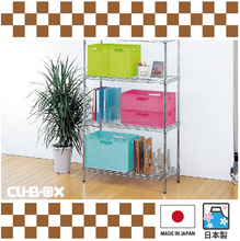 Easy to use and Durable plastic storage shelf drawers with stacking made in Japan