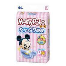 Mamy Poko diapers pants L(9-14kg)44sheets [supplied from Japan]