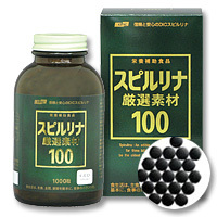 SPIRULINA Selected Material 100 Vitamin and Mineral Nutritional Supplement