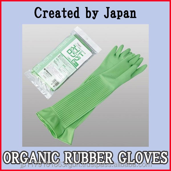 Easy to use and Waterproof long sleeve rubber gloves at reasonable prices