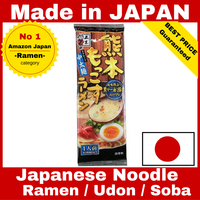 Best-selling and High quality fresh ramen noodle japanese noodle / ramen / udon / soba for home, business use