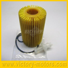 04152-YZZA4 OIL FILTER TOYOTA and LEXUS
