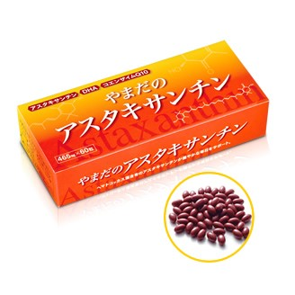 Natural and Anti-aging vitamins for healthy hair growth Yamada no Astaxanthin with multiple functions