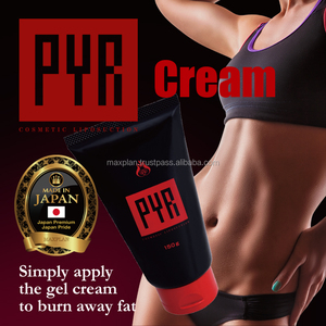High quality and Reliable 2015 new style PYR Cream at hot selling , slimming body jelly hot body cream