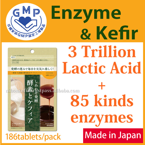 Easy to take and Nutritious diet products of japan ( Probiotics Yeast Enzyme ) with multiple functions , OEM OK