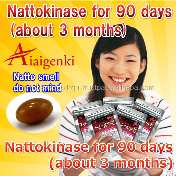 Famous and Popular natto kinase supplement for prevention of myocardial infarction ,OEM available