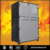 Fireproof safes, 2 door safes for shops- B1650 (1000)
