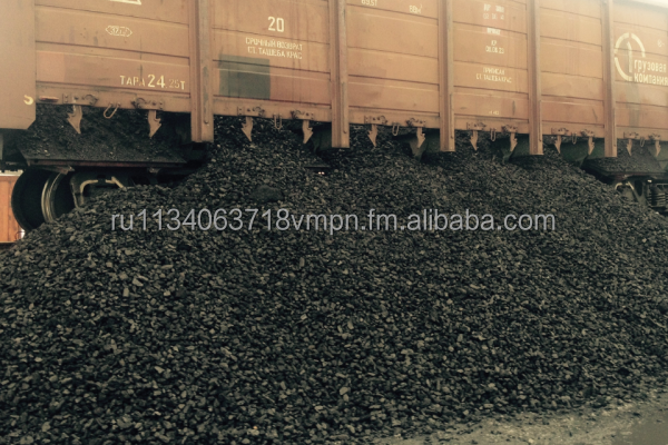 "Russian Kuzbass Steam coal type ""D"" 50-80mm"
