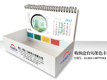 Printing box calendar with color swatch