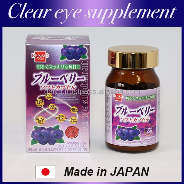 Easy to swallow blueberry supplement for best selling imports