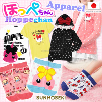 Pretty and Original sweatshirt Hoppe-chan apparel at reasonable prices , OEM available