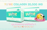 Yume Collagen Glutathione Plus 20000mg (15 packs)