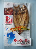 Tasty and healthy dried fish good for children from Japanese seafood companies
