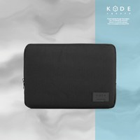 [KODE SQUARE] business notebook laptop bags sleeve travel tablet PC case pouch (KCSM-IC-001-BK)