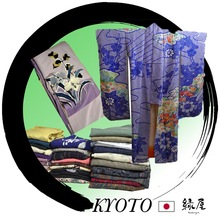 "Traditional Japanese clothing children ""kimono"" with elegant patterns"