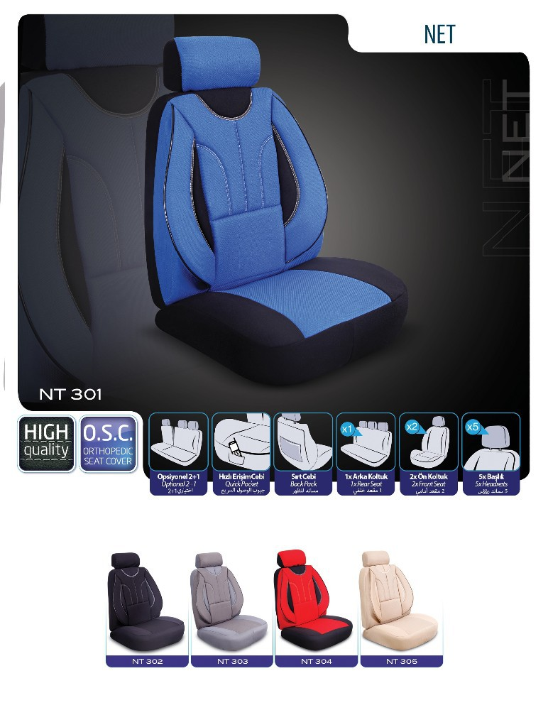 CAR SEAT COVER UNIVERSAL / NET