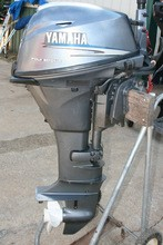 FREE SHIPPING FOR USED YAMAHA 15 HP OUT BOARD MOTOR