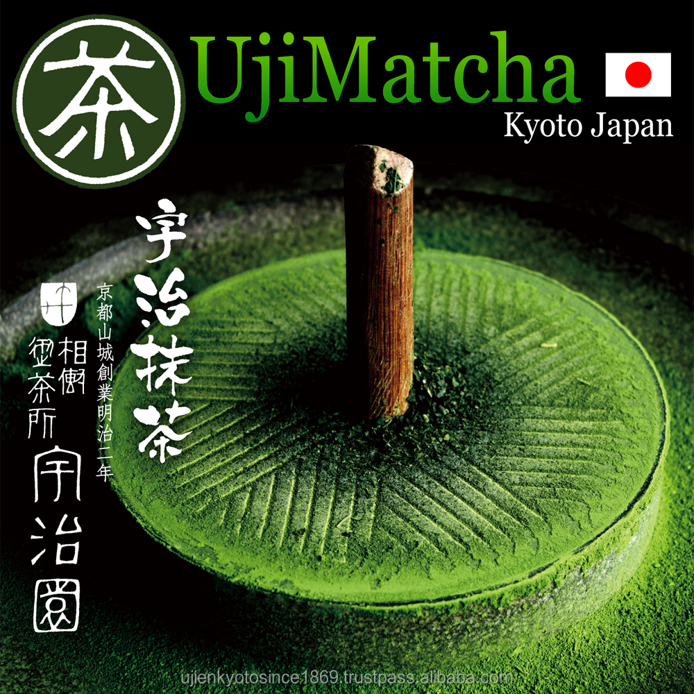 Organic matcha green coffee tea bags for everyday use , bottle tea also available