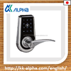 high quarity and security battery powered door lock with touchscreen, by ALPHA corporation.