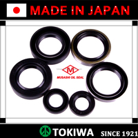MUSASHI OIL SEAL with superior performance,selected materials,various types suitable wide use(national oil seal cross reference)