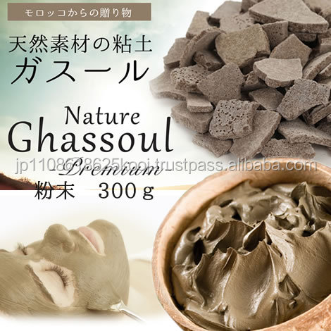 High quality open pores treatment Nature ghassoul premium pack at reasonable prices