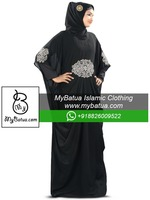 MyBatua Women's Wholesale Jalabiya | Islamic Hijab Clothing | Amara Silver Embroidered Black Kaftan KF-008S