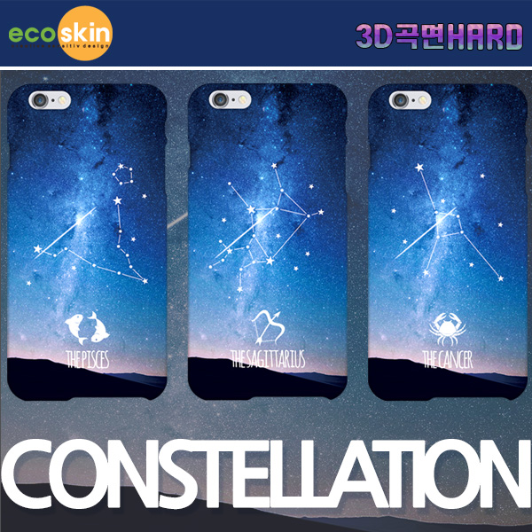 01373 For iPhone 6/6S/6 Plus/6S Plus5/5/5S/SE/5C/4S_Constellation 3D Print Hard_Smart Cellular Mobile Phone Case Cover Casing