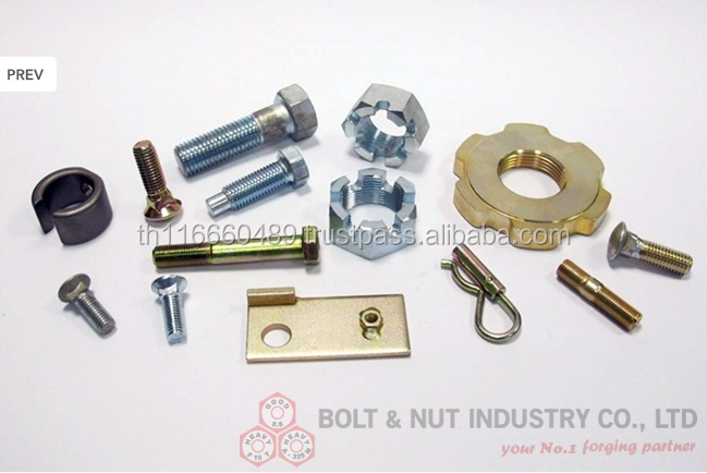 Agricultural/Tractor Parts