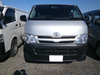 GOOD CONDITION JAPANESE USED TOYOTA REGIUSACE DIESEL VAN 2012 LDF-KDH206V (LESS MILEAGE)