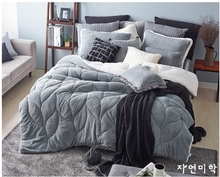 Natural Aesthetics Warm Bedding Set, blanket, covers, comforter, duvet; bedding, bedclothes, quilt