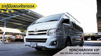 USED 2012 TOYOTA HIACE VIP [ RHD / 2.5DIESEL / MANUAL / 15 SEATS ]