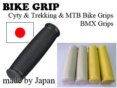 Durable electric dirt bike GRIP with Easy to grip