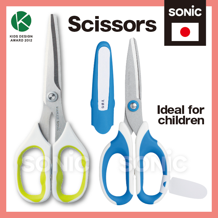 Stain-resistant and Functional stationery sets for school children scissors with cut well