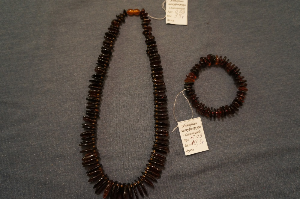Necklace and bracelet of Baltic amber
