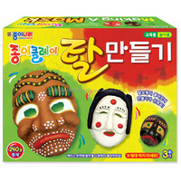 Paper Clay - Making a Mask produced by JONG IE NARA CO., LTD.