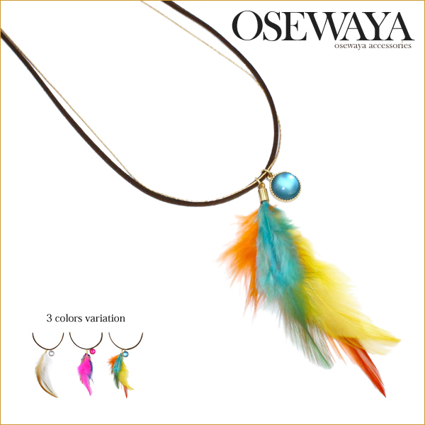 new looks feathers charm necklace for ethnic clothes