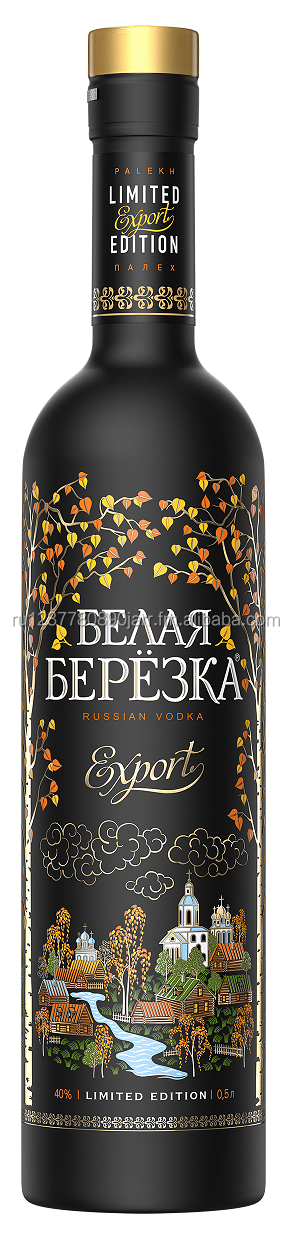 White Birch Brand Vodka