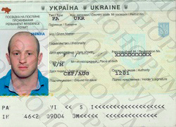 Temporary residence permit in Ukraine | ELIONORUM LLC