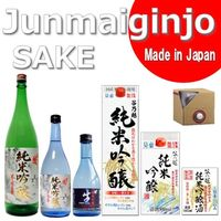 "Paper wine box [ JUNMAI GINJO ] Premium "" SAKE "" 18L rice wine for wholesale"