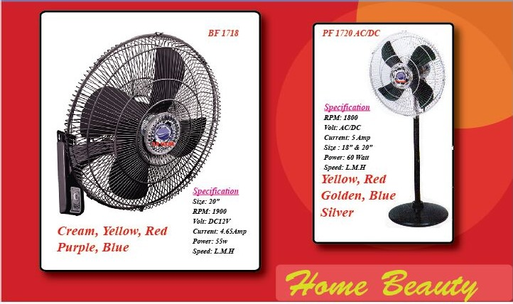 12 VOLT DC WALL BRACKET FAN