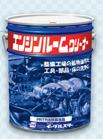 Reliable car wash shampoo engine room cleaner at reasonable prices Long-lasting
