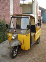 Auto Rickshaw Ciba Carry