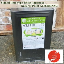 Durable and High quality fire retardant paint Slaked lime type finish Japanese Natural Paint ALESSHIKKUI for industrial use